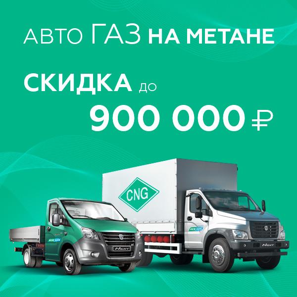 CNG_600x600_1.jpg